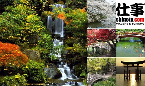 Exibir Japão Hokkaido