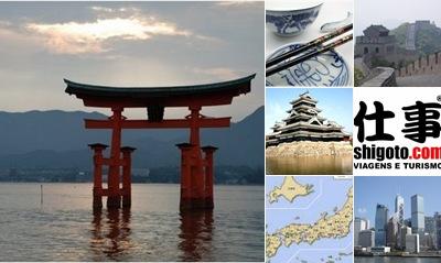Exibir China e Japão