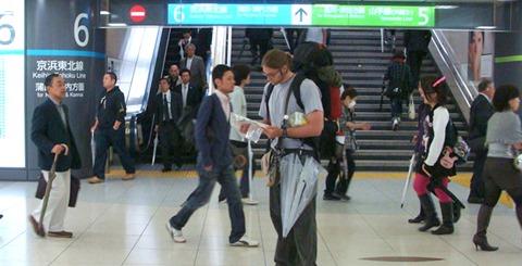 Turistas estrangeiros são isentos do imposto sobre o consumo no Japão